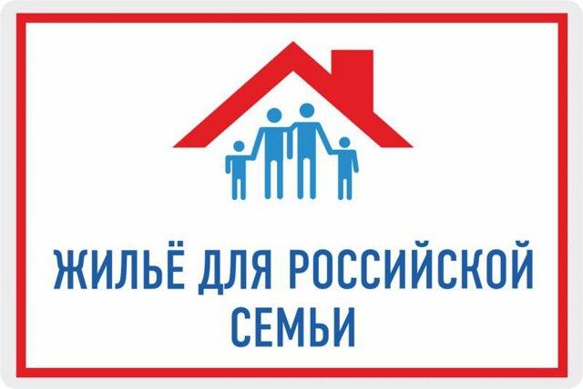 Частный дом по программе Молодая семья в 2020