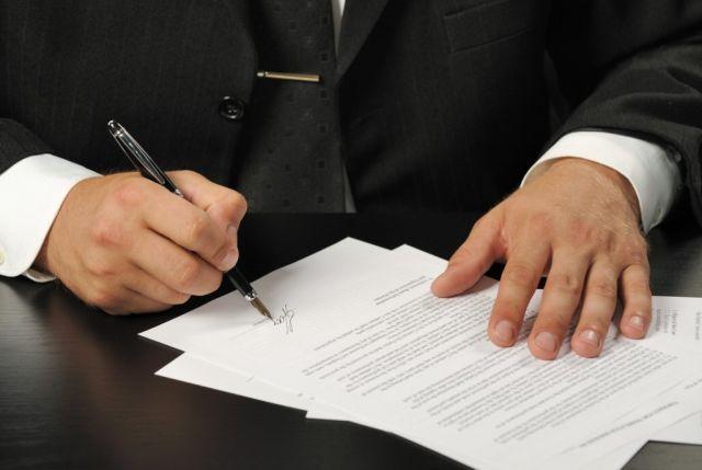 Договор купли продажи квартиры с обременением в пользу продавца в 2020 - образец